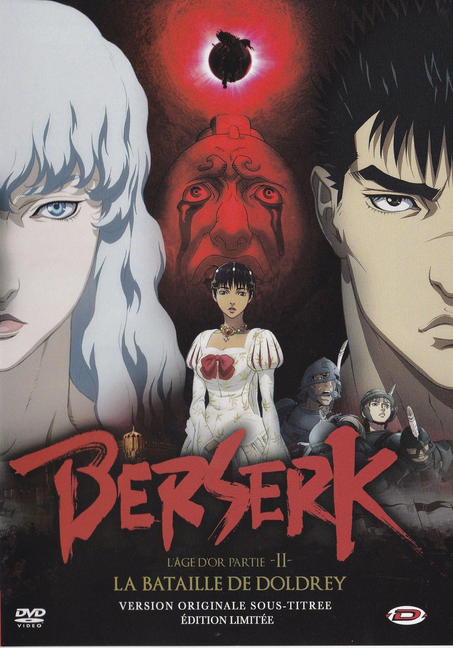 Berserk, l'âge d'or - Partie 2 - La Bataille de Doldrey