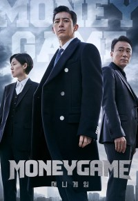 Money Game S01E08 720p HDTV AAC H.265-IXD