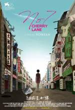 No.7 Cherry Lane