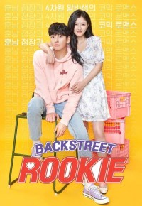 Backstreet Rookie S01E03 720p HDTV AAC H.265-IXD