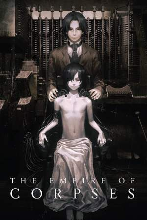 Poster The Empire of Corpses 2015