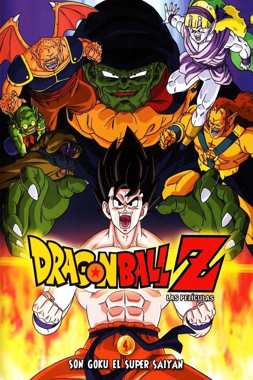 Dragon Ball Z: El super guerrero Son Goku