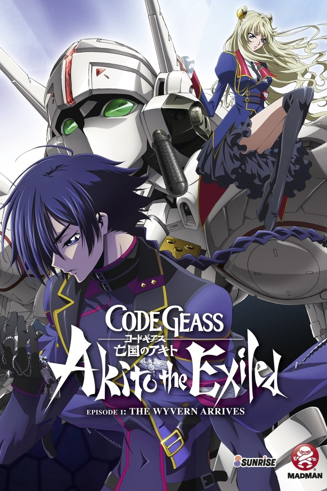 Code Geass: Akito The Exiled : geass:, akito, exiled, Geass:, Akito, Exiled, Wyvern, Arrives, (2012)