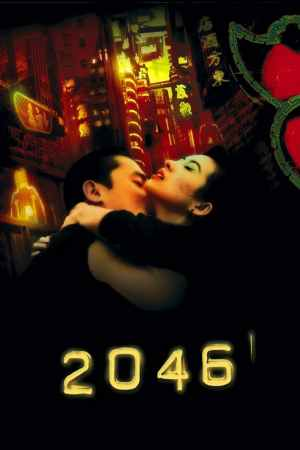 Poster 2046 2004