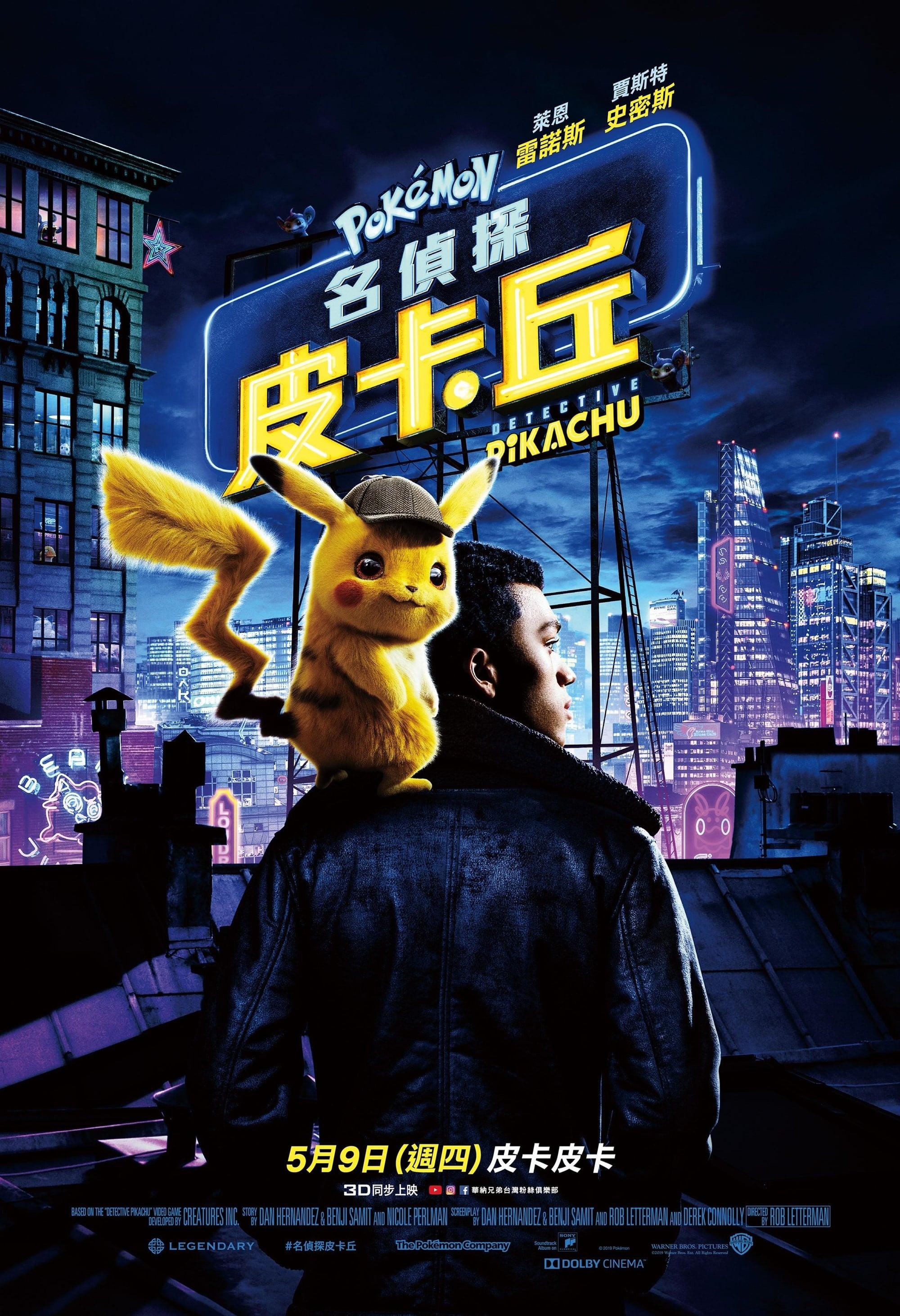 Pokémon Detective Pikachu Streaming Film ITA