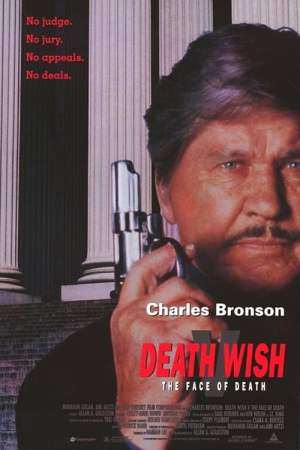 Image Death Wish V: The Face of Death