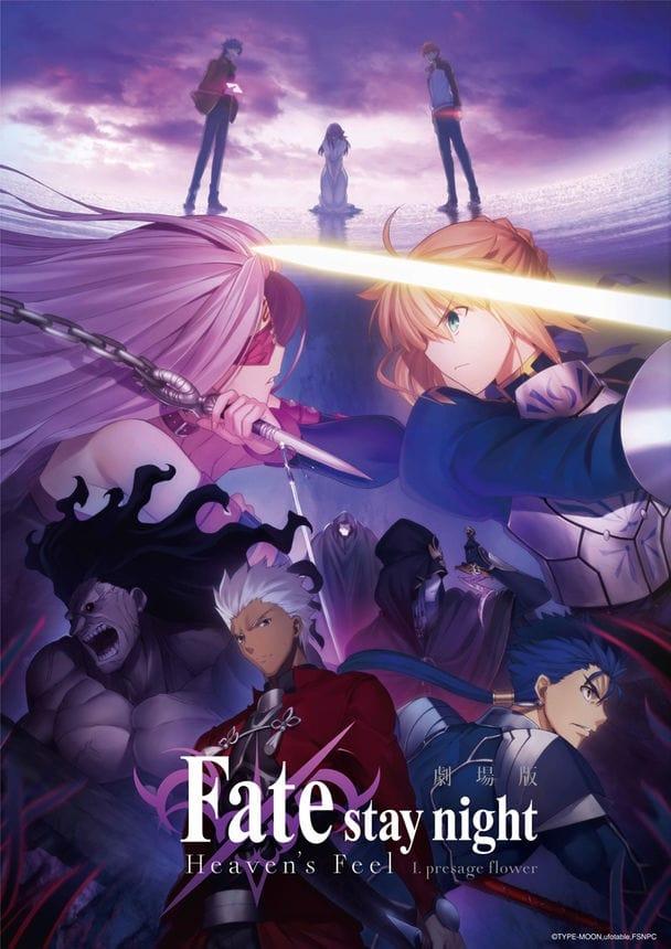 Fate/stay night: Heaven's Feel - I. La flor del presagio