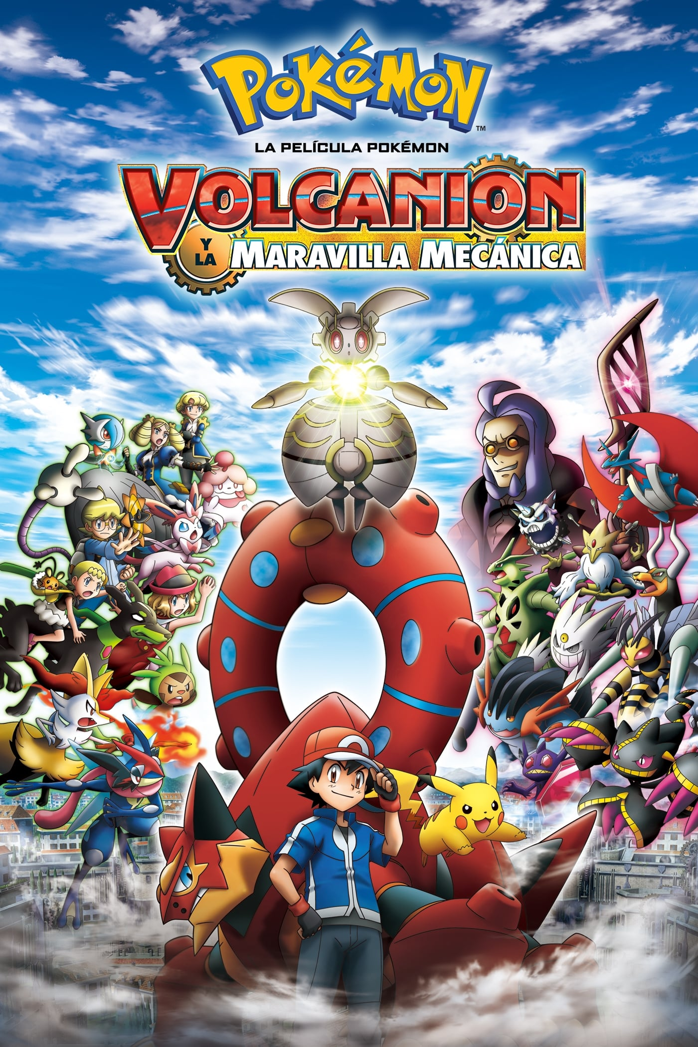 Pokémon: Volcanion y la maravilla mecánica