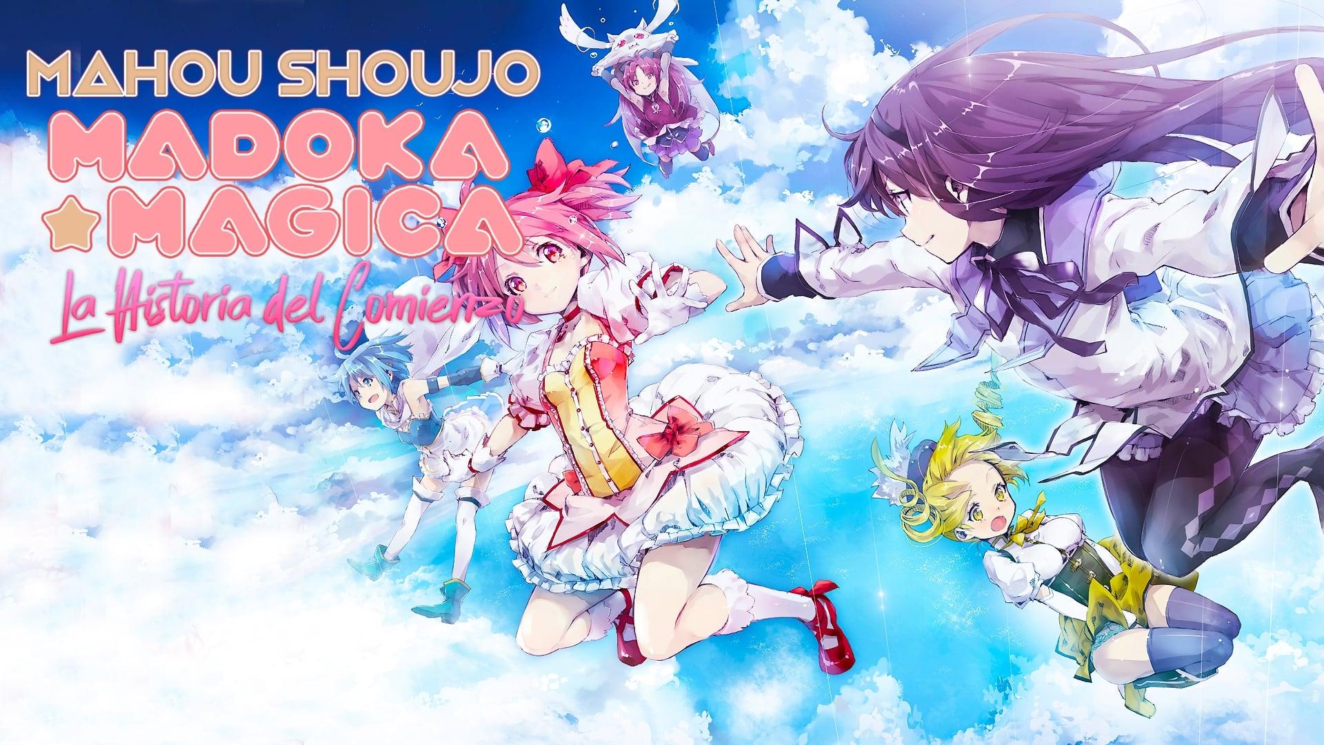 Mahou Shoujo Madoka★Magica la Película (Parte 1) – La historia del comienzo