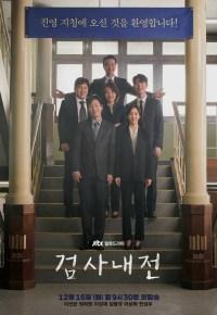 Diary of a Prosecutor S01E14 720p HDTV AAC H.265-IXD
