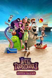 Hotel Transylvania 3 Summer Vacation 2018 Hd