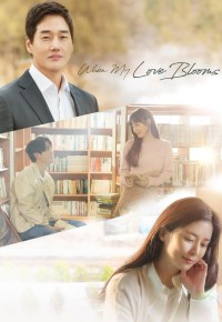 When My Love Blooms S01E13 720p HDTV AAC H.265-IXD