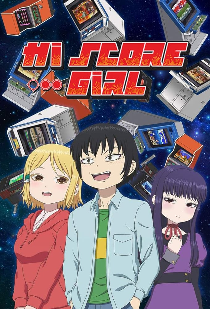 Image High Score Girl