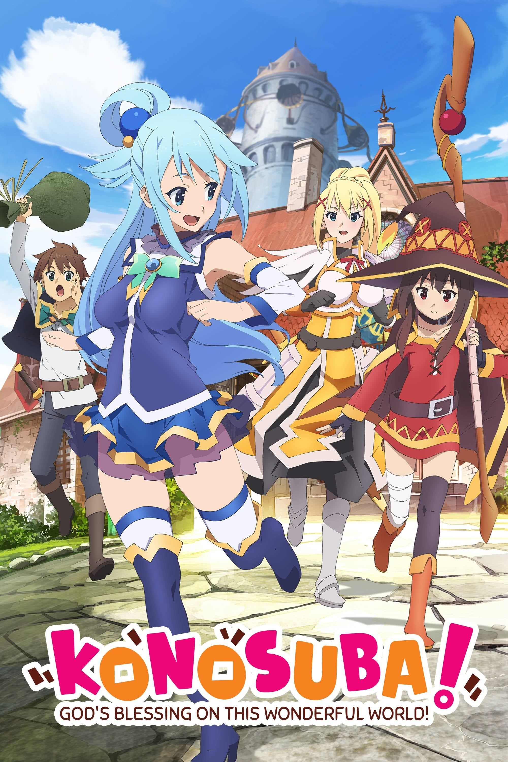 Image KonoSuba: God's Blessing on This Wonderful World!