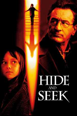 Image Hide and Seek
