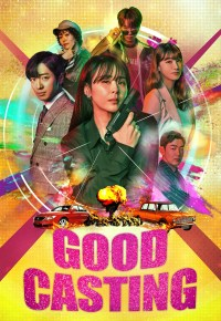 Good Casting S01E11 720p HDTV AAC H.265-IXD