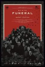Государственные похороны