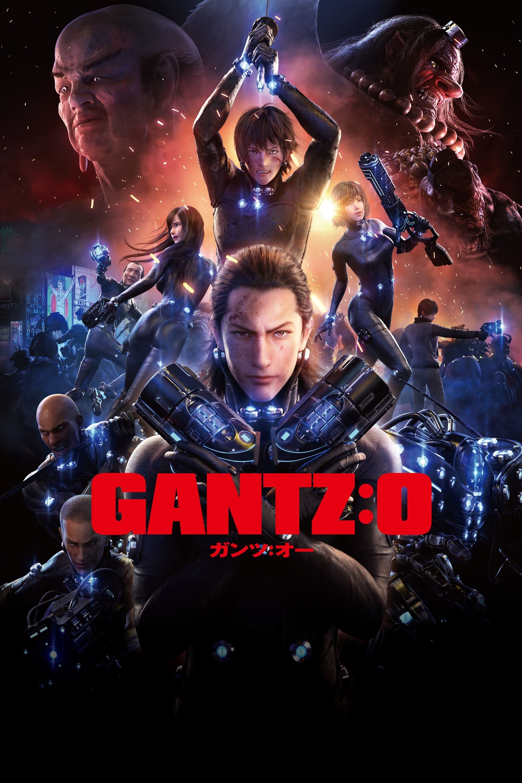Gantz:O (2016) - Posters — The Movie Database (TMDb)