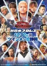 NJPW Power Struggle 2019