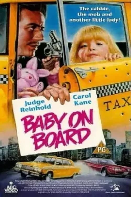 Image Baby on Board