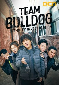Team Bulldog: Off-duty Investigation S01E08 720p HDTV AAC H.265-IXD