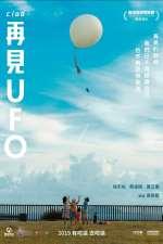 Ciao UFO