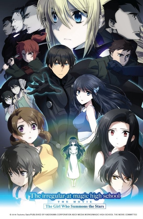 Image The Irregular at Magic High School The Movie: The Girl Who Calls the Stars