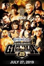 NJPW G1 Climax 29: Day 9