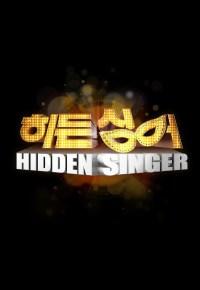 Hidden Singer S06E01 720p HDTV AAC H.265-IXD