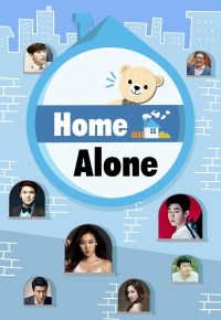 I Live Alone E343 720p HDTV AAC H.265-IXD