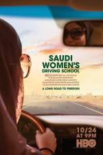 Saudi Women's Driving School