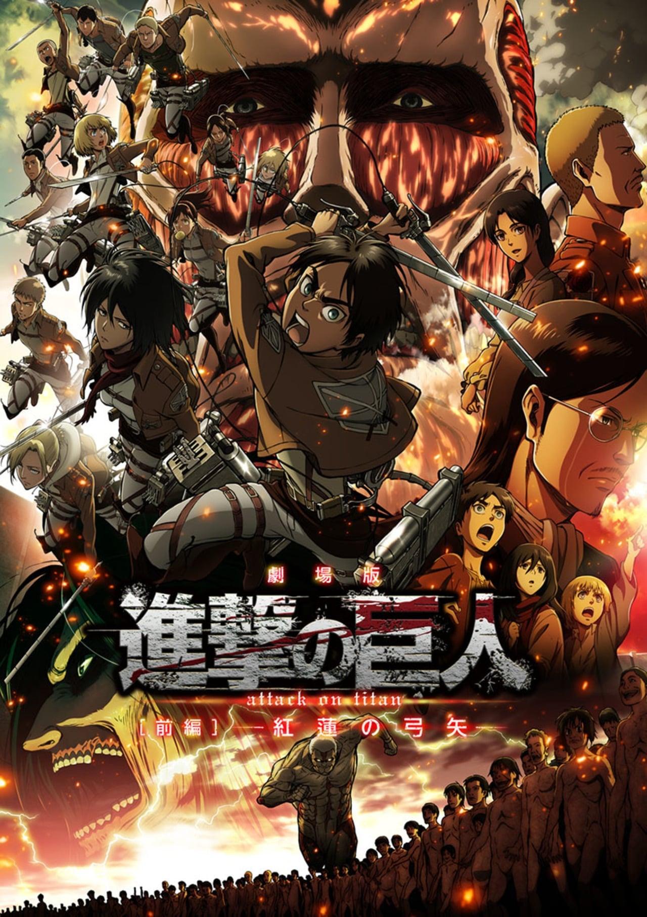 Ataque a los Titanes: EL Arco y la Flecha Escarlata
