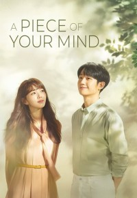 A Piece of Your Mind S01E04 720p HDTV AAC H.265-IXD