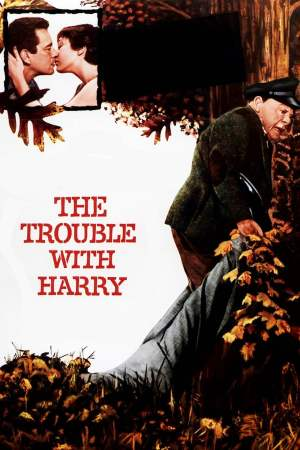 Image The Trouble with Harry