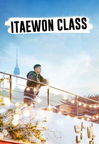 Itaewon Class (이태원 클라쓰)
