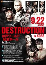 NJPW Destruction in Kobe