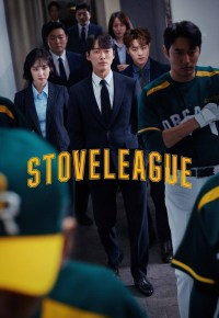 Stove League S01E13 720p HDTV AAC H.265-IXD