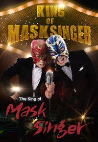 King of Masked Singer E261 200628 720p HDTV AAC H.265-IXD