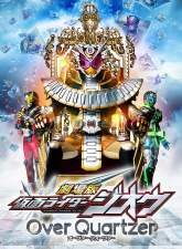 Kamen Rider Zi-O: Over Quartzer Subtitle Indonesia