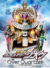 Kamen Rider Zi-O: Over Quartzer Subtitle Indonesia