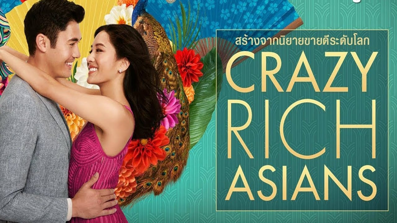 Image Result For Watch Crazy Rich Asians Online Free In Hd Movies Org