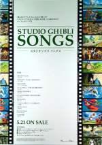 The Songs of Studio Ghibli