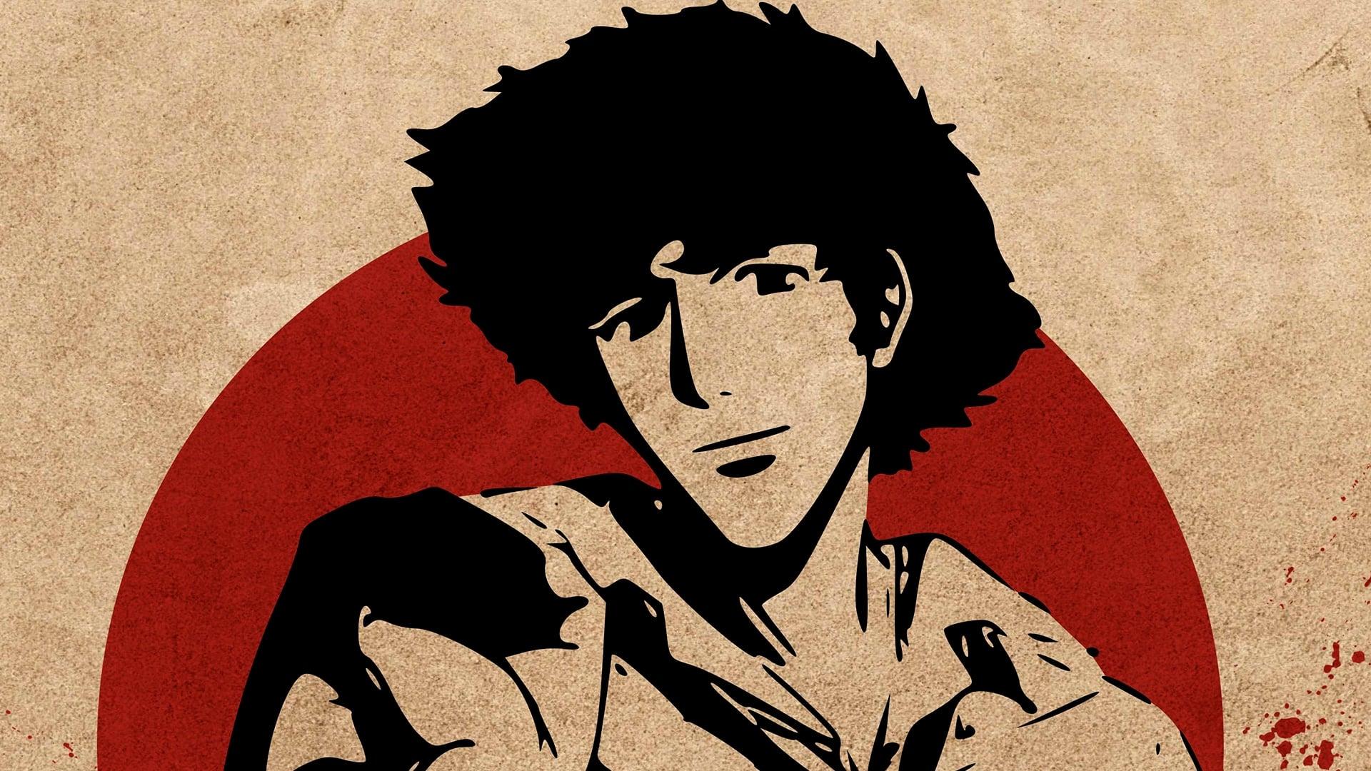 Cowboy Bebop: Tengoku no Tobira