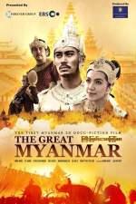 The Great Myanmar