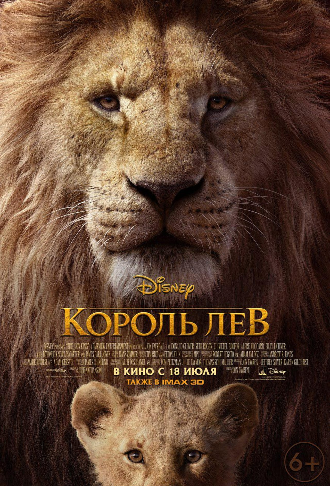 Watch Full The Lion King (2019) Summary Movie at streamonline.playnowstore.com