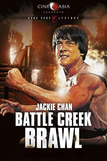 Download Battle Creek Brawl (1980) Dual Audio {Hindi-English} 480p [400MB] || 720p [900MB] || 1080p [1.6GB]