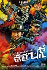 Image Railroad Tigers
