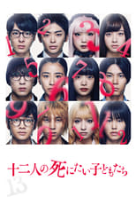 12 Suicidal Teens poster