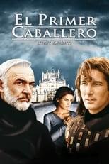 Ver El Primer Caballero (1995) para ver online gratis