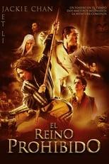Ver El reino prohibido (2008) para ver online gratis